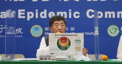 中央流行疫情指揮官、衛福部長陳時中。中央流行疫情指揮中心 提供