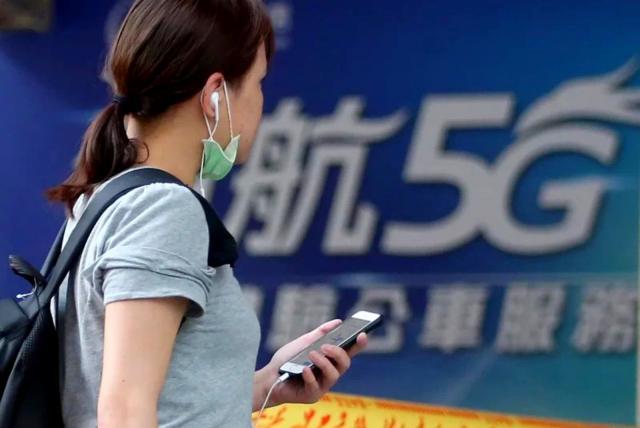 行動通訊申訴增…中華電信承認:建設5G影響4G收訊