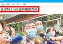 又在騙?蘇貞昌宣稱全球100多國開放瘦肉精 網友怒嗆:騙完神明騙人民!