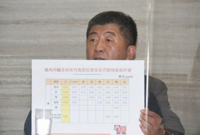 ▲衛福部長陳時中,今(5)天針對美豬開放進口,舉行說明記者會。(圖/記者林調遜攝)