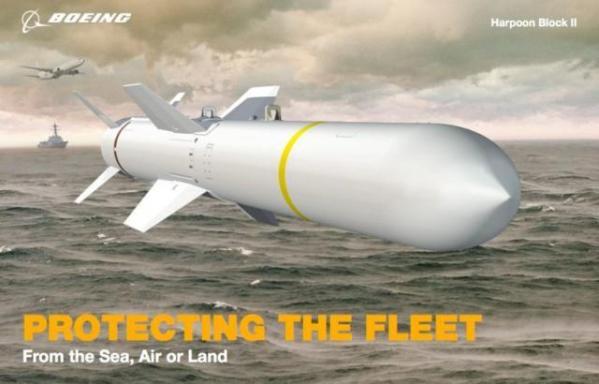 再砸678.46億元向美國購買岸置魚叉飛彈