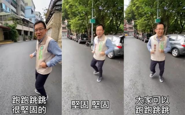 ▲▼陳致中用跑步、跑跳測路平。(合成圖/翻攝自Facebook/陳致中)