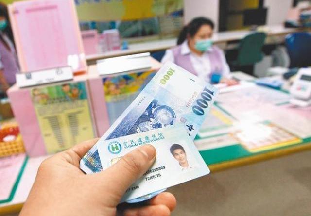 去年衛福部及所屬單位,委託健保署代辦業務積欠款項合計達113億元,其中最大一筆是「愛滋病醫療費用」85億。(本報資料照片)