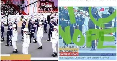 BBC新聞台直播台灣國慶,竟誤以為是「北韓舉辦建國75週年大典」。(翻攝自須藤玲司、happycontentme推特)