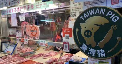 網友發現某餐廳因使用台灣豬,故決定調漲價格,貼文掀起眾人熱議。示意圖。記者陳斯穎/攝影