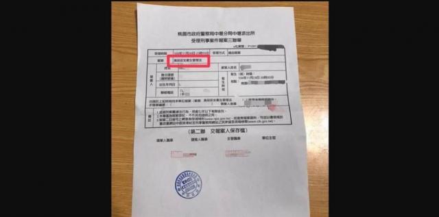 王浩宇造謠抹黑家樂福,罷免團體貼三聯單報案狠嗆:不用跟這人客氣!(圖/翻攝自罷免王浩宇 臉書)