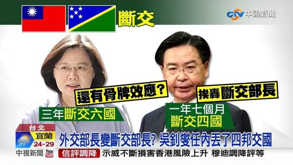 外交部大外宣 吳釗燮上任3年預算增41%