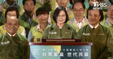 陳真以為民進黨再度執政,可以改善貪汙問題,豈料更加肆無忌憚。(圖/TVBS資料畫面)
