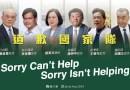 「怕普篩戳破零社區感染假象」趙少康痛批蔡政府:太可惡!