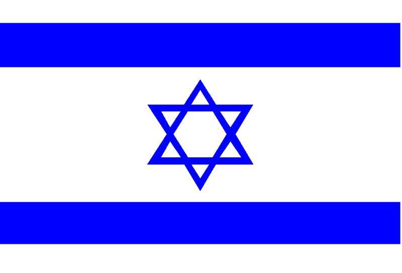 Israeli National Flag