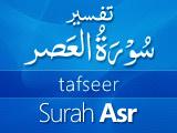Tafseer Surah Asr