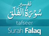 Tafseer Surah Falaq