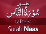 Tafseer Surah Naas