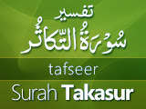 Tafseer Surah Takasur
