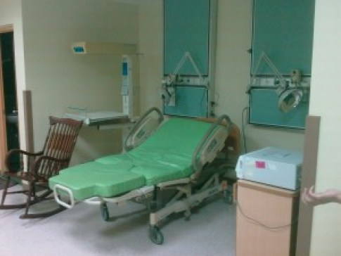 cardinal-santos-medical-center-lamaze-birthing-room-a-300x225