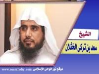 الشيخ سعد بن تركى الغثلان