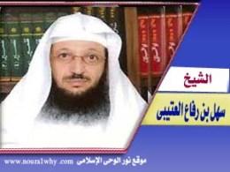 الشيخ عبد الرحمن بن صالح الحجى