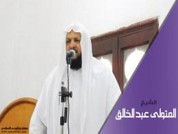 الشيخ متولى عبد الخالق