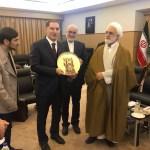 Turkish President  Erdoğan's confidante went to Iran to meet with key judicial figures