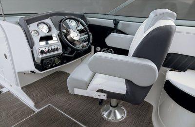 captains-seat