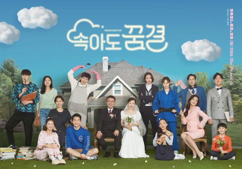 Be my dream family season 1