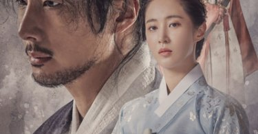 Bossam: Steal the Fate (2021) Season 1 Episodes Download MP4 HD and English Subtitles