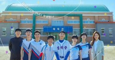 Racket Boys (2021) season 1
