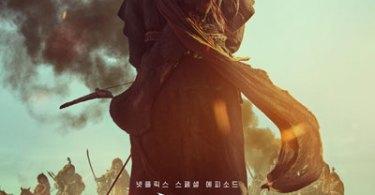 Kingdom: Ashin of the North Korean drama