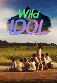 Wild Idol