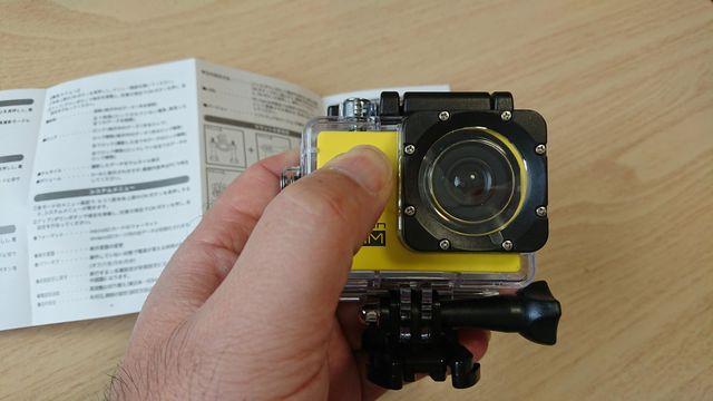 アクション防水カメラiX-6c