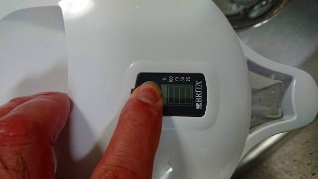 ブリタポット型浄水器アルーナXL【液晶メモのリセット】