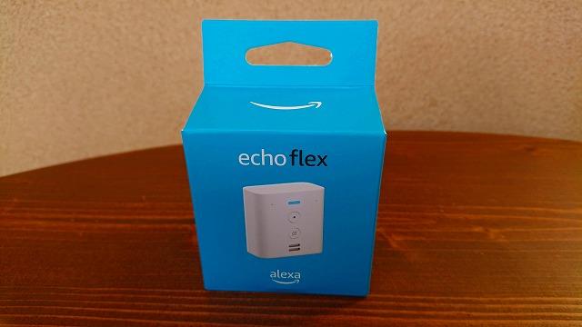 EchoFlex-外箱