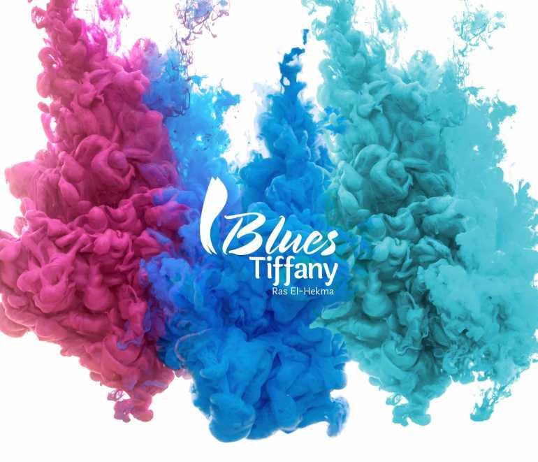 بلوز تيفانى الساحل الشمالي Blues Tiffany North Coast