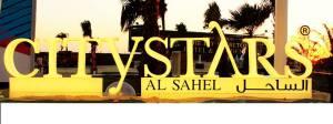 city stars al sahel north coast