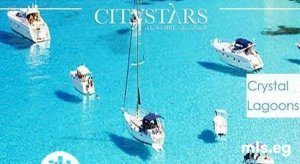 City Stars North Coast - Trends Egypt