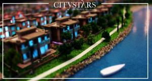 Arco city stars project