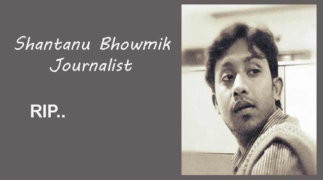 Shantanu Bhowmik, Jounalist killed while covering IPFT-TRUGP Clash