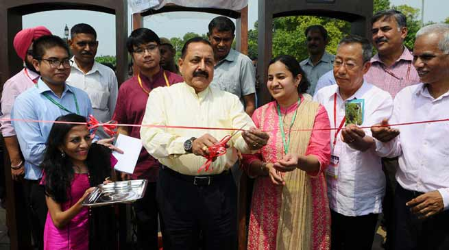 "Dr Jitendra Singh inaugurated ""North East Calling"" festival at India gate"