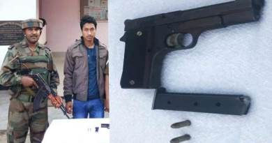 Assam: Security forces apprehended one NDFB (S) cadre in Kokrajhar