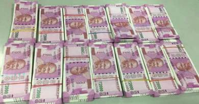 GRP Seized 1.6 Cr cash at Guwahati railway station