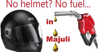 Assam: No Helmet No Fuel formula in Majuli