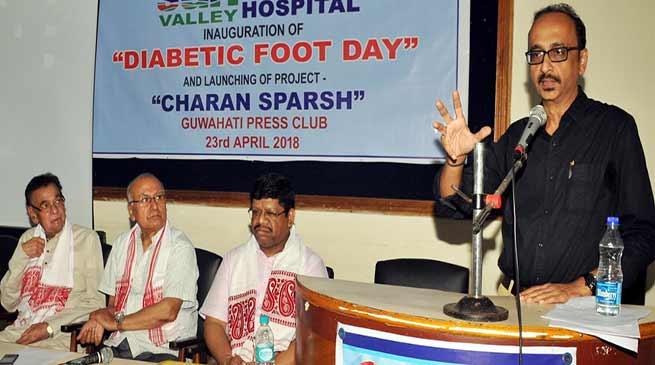"""Assam: Diabetic Foot Day andProject """"Charan Sparsh"""" launched"""