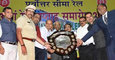 Assam: 63rd Railway week Awards Ceremony held in NF Railway