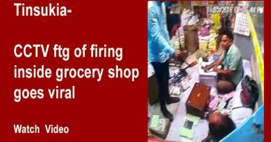 Assam: CCTV ftg of firing inside grocery shop goes viral- Watch Video