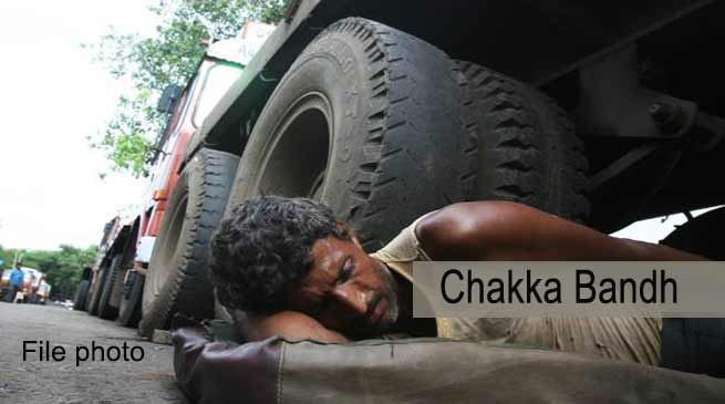 AMWJC calls for 24-hrs Chakka bandh on June 4th