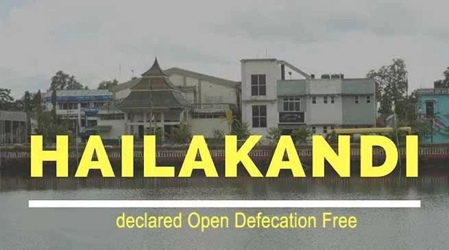 Assam : Hailakandi town declared ODF