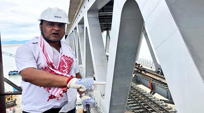 Assam: Himanta Visits Bogibeel Railway cum Road Bridge