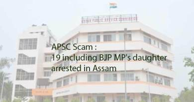 APSC Scam : 19 including BJP MP's daughter arrested in Assam