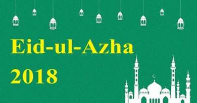 Assam: Security arrangement for Eid-ul-Azha finalised in Hailakandi