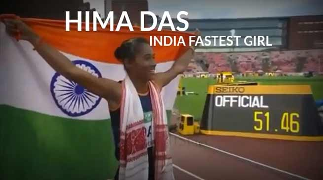 Assam: BCPL announces Rupees One Lakh to sprinter Hima Das